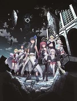 七人魔法使剧场版悠久图书馆与炼金术少女