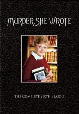 女作家与谋杀案第二季