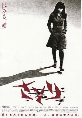 蝎子2008