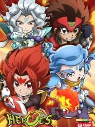 HEROES战斗盘传说