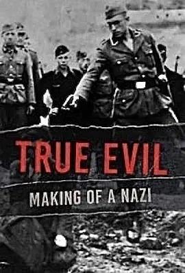 真正的邪恶纳粹的形成第一季